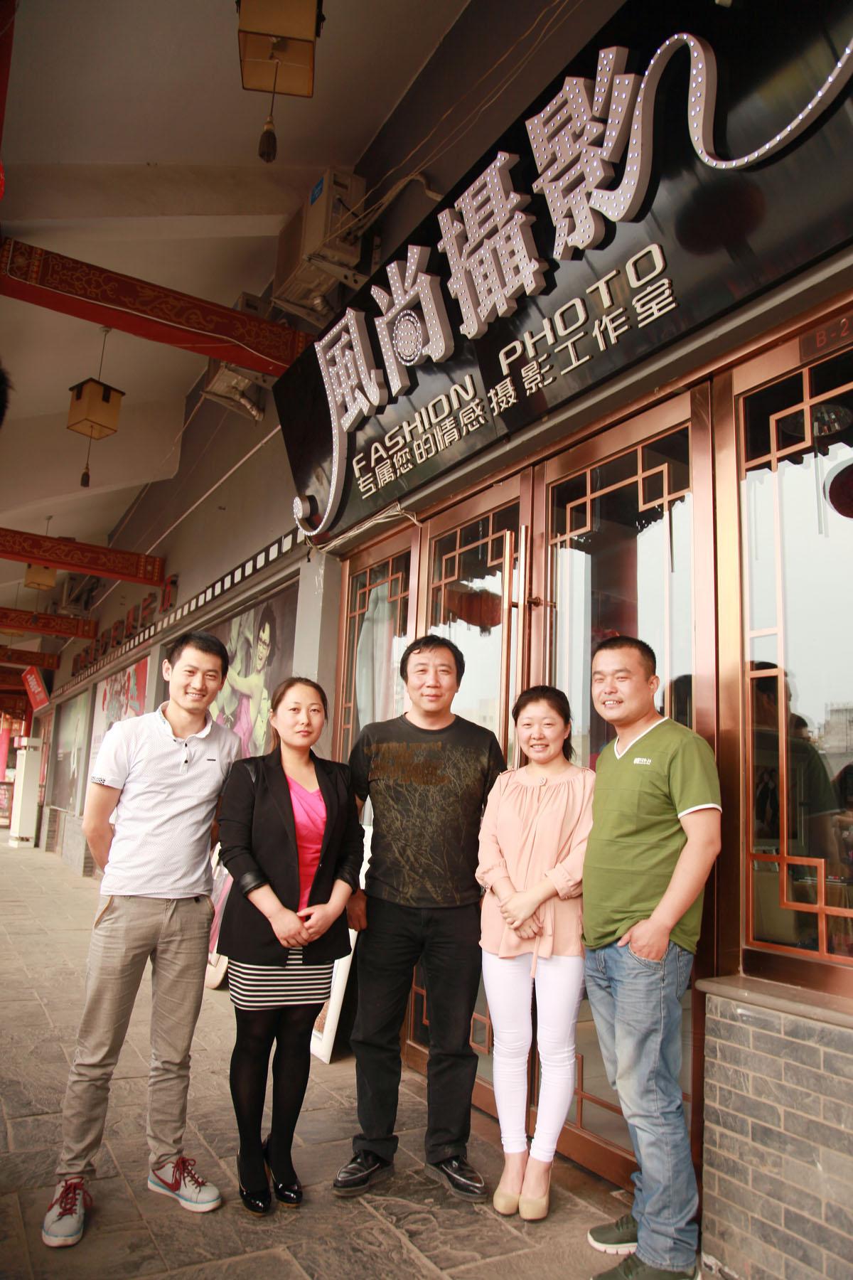 中国摄影大师张华斌老师来我市指导授教