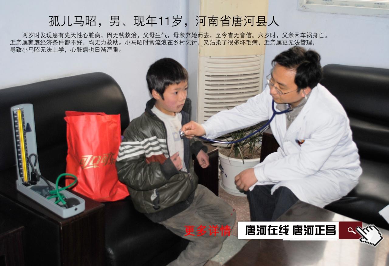 唐河县最近车祸