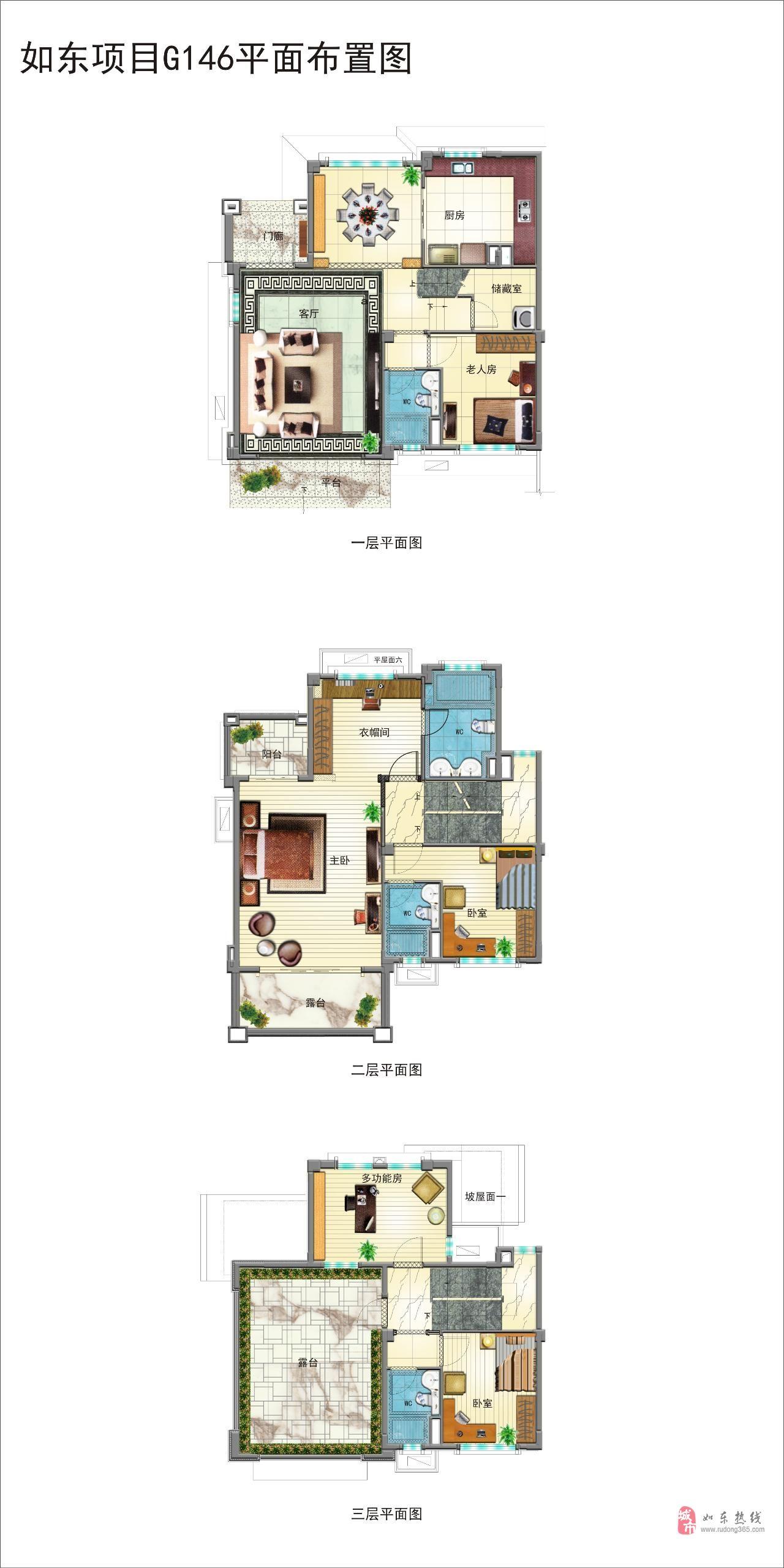 澳门太阳城平台碧桂园的户型图和大家分享