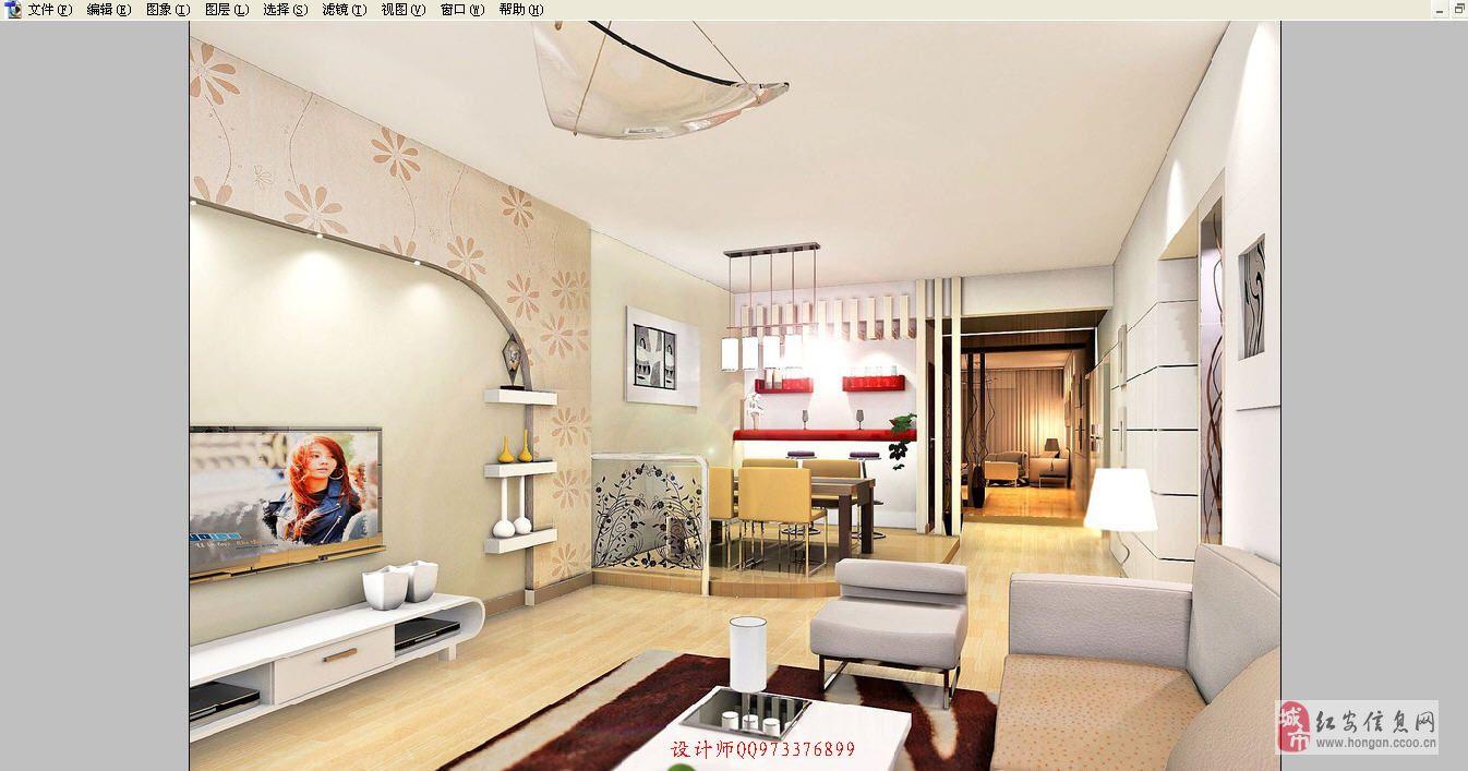 主题: 红安室内装修设计工作室最新设计作品-1
