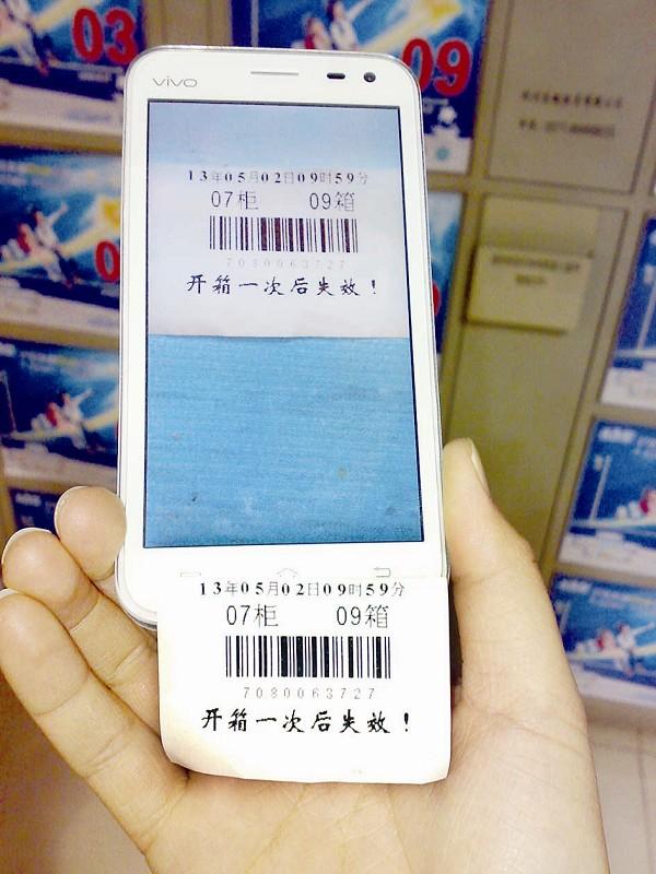手机拍条形码能打开超市储物柜提醒:市民保管好取物凭条
