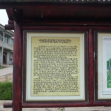 金溪竹桥古村游记