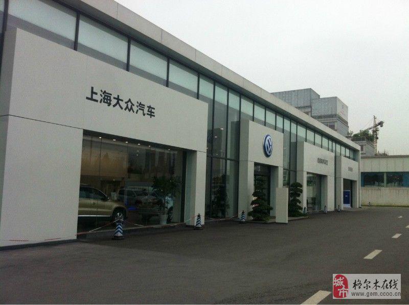 [原创]海西州上海大众格尔木4S店