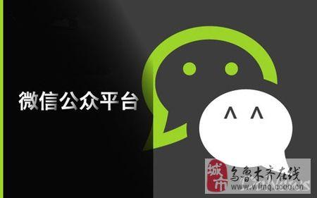 在线微信_微信投票_玉田在线网全民K歌赛复活选手投票