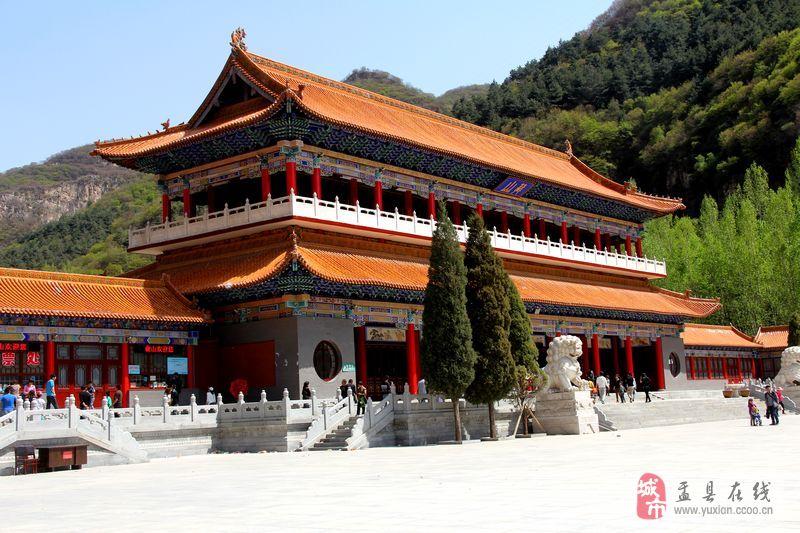[原创]藏山风景区
