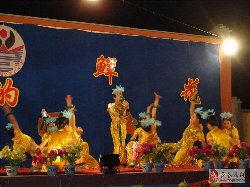 民勤五中五月的鲜花文化艺术节(二)