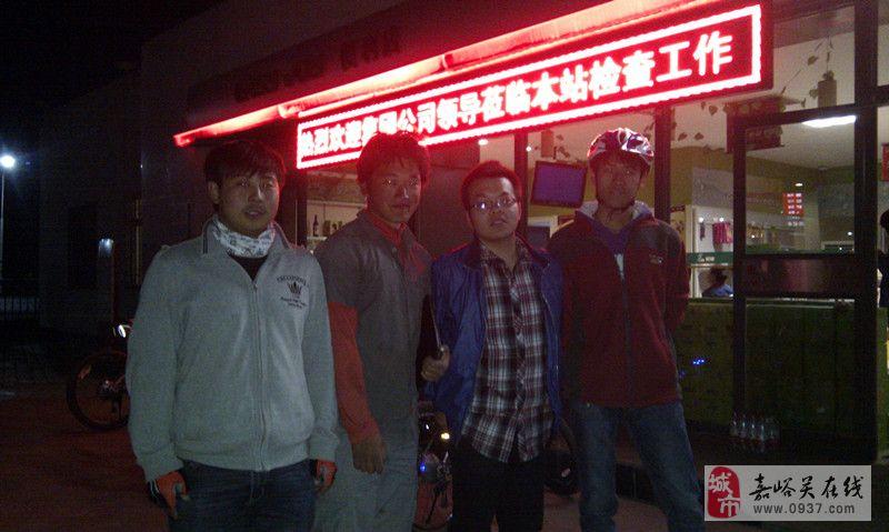 【活动掠影】夜骑酒泉—中途加油站休息—偶遇达人