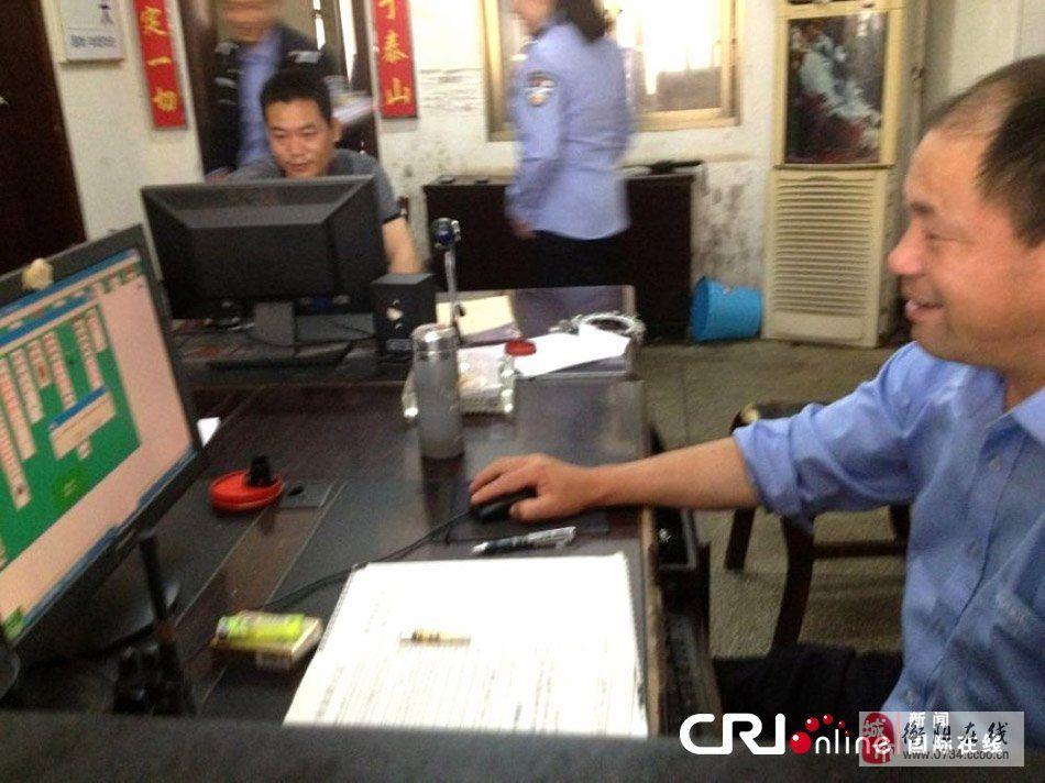 湖南隆回警察上班玩电脑游戏被曝光(组图)