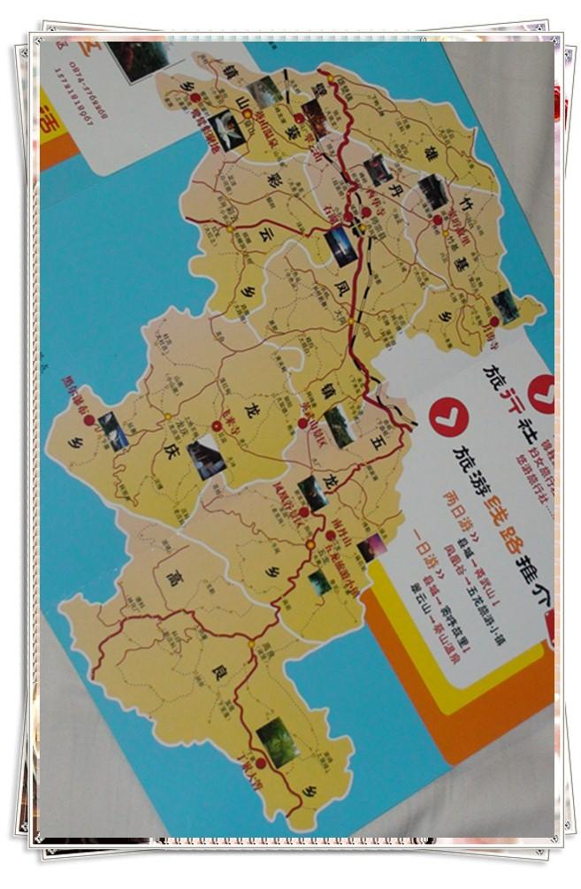 [分享]金沙网站地图