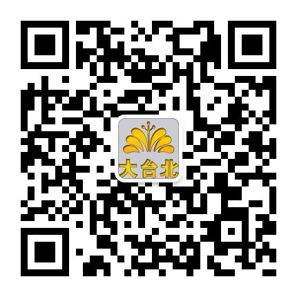 """长治大台北婚纱摄影联合CC卡美珠宝共同微信微博评选""""长治时尚新娘""""啦…"""