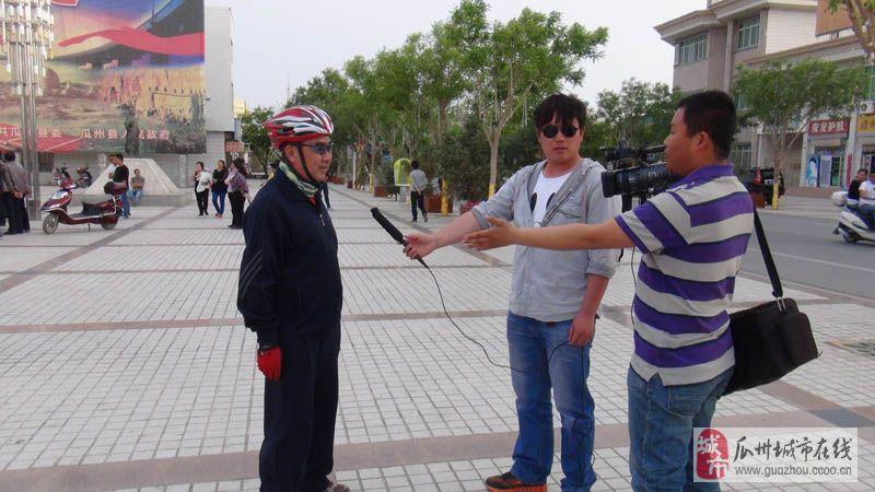 [原创]瓜州风语单车协会弘扬玄奘精神为戈八挑战赛助威