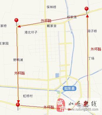 [原创]论掘港交通问题(内有如东道路系统规划图)