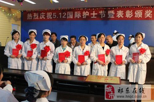 瞅瞅祁东人民医院的护士MM们~