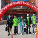 铜仁职院信息工程学院8名学生参加省职业院校技能大赛
