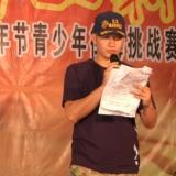 五四青年节 舞动青春街舞挑战赛