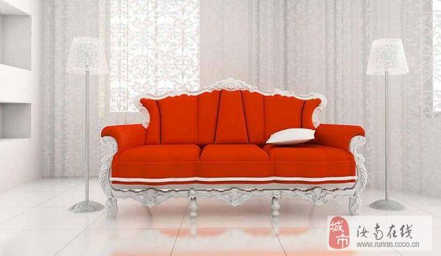 [贴图]办公沙发、休闲沙发