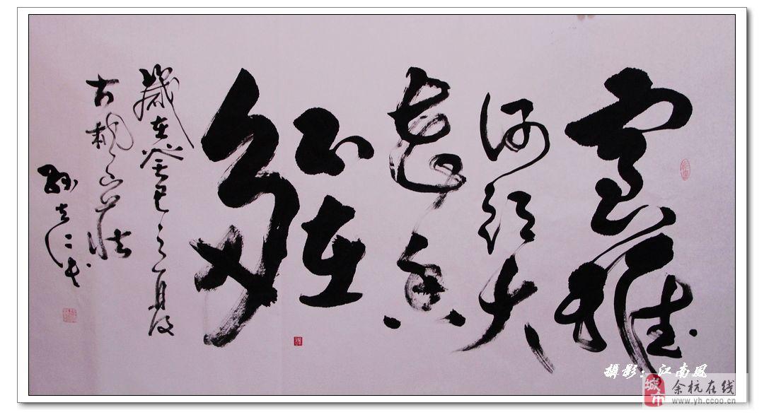 qq头像廖字体