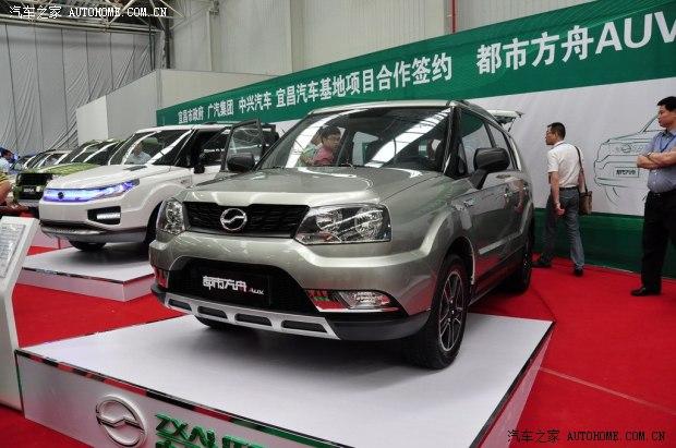 将产轿车广汽中兴汽车基地项目签约