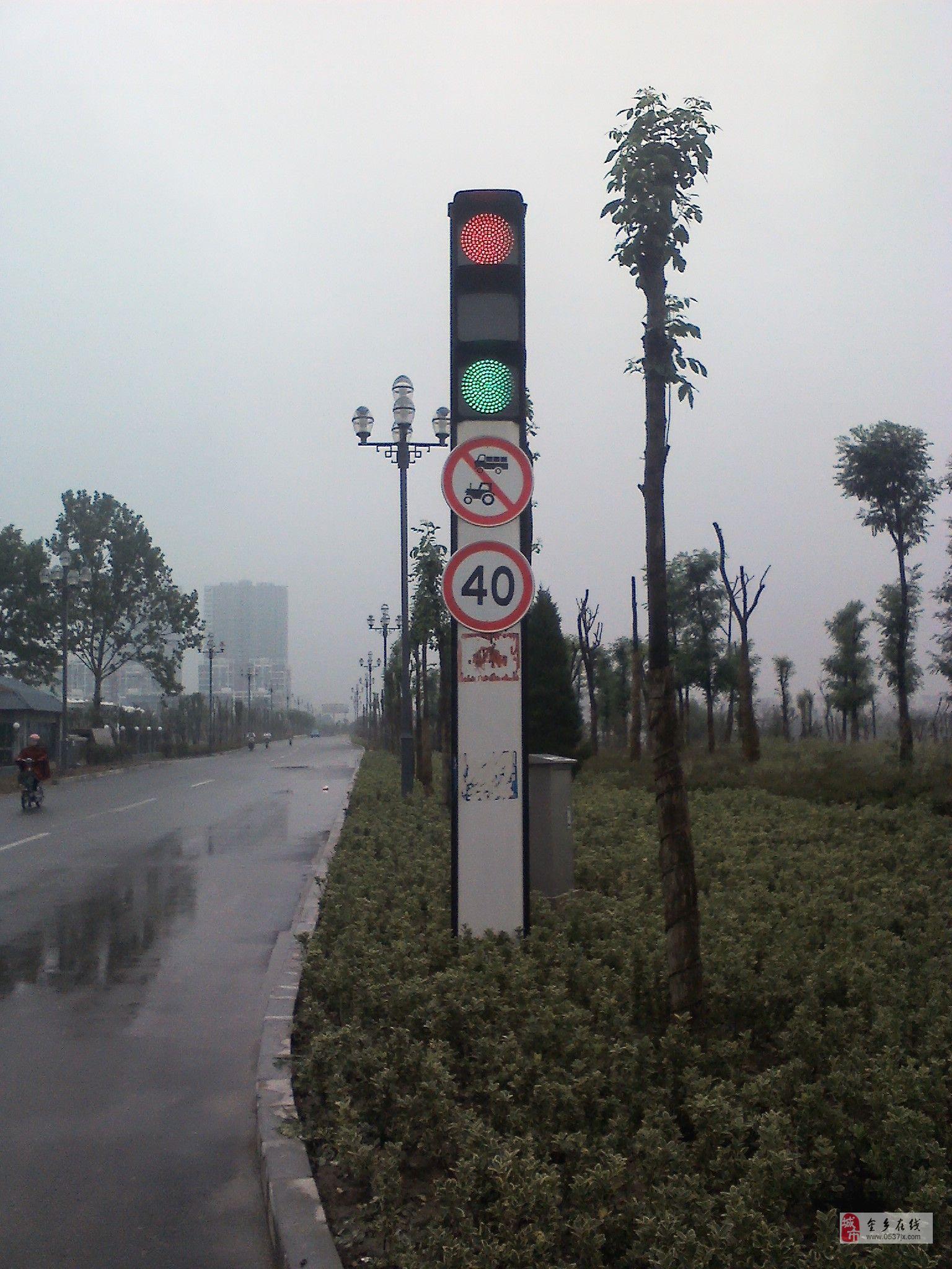 [原创]令人困扰的金乡交通指示灯为什么不显示我上传的图片啊?