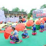 """松桃""""苗族四月八""""大型文艺活动于苗王城举行"""