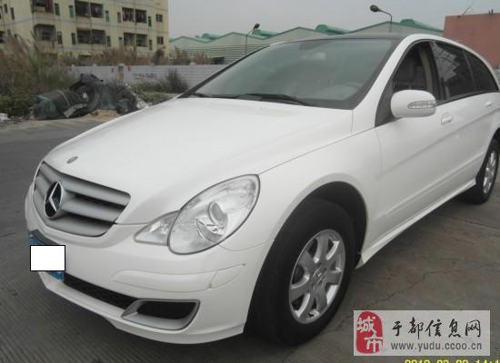 二手商务车 进口车奔驰R350 黄江进口奔驰