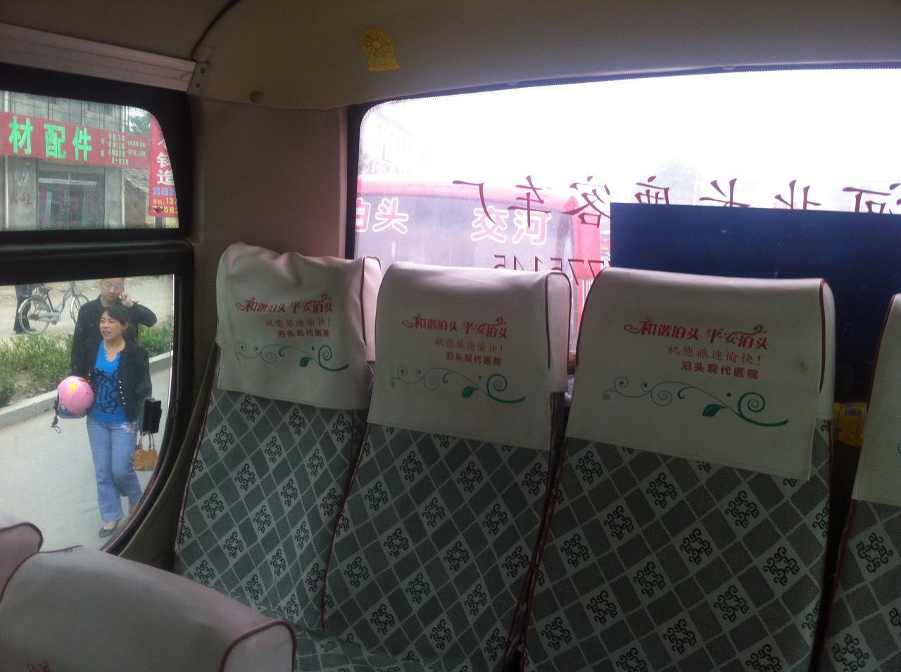 泊(bo)頭通交河富鎮(zhen)的兩(liang)車掐起來了