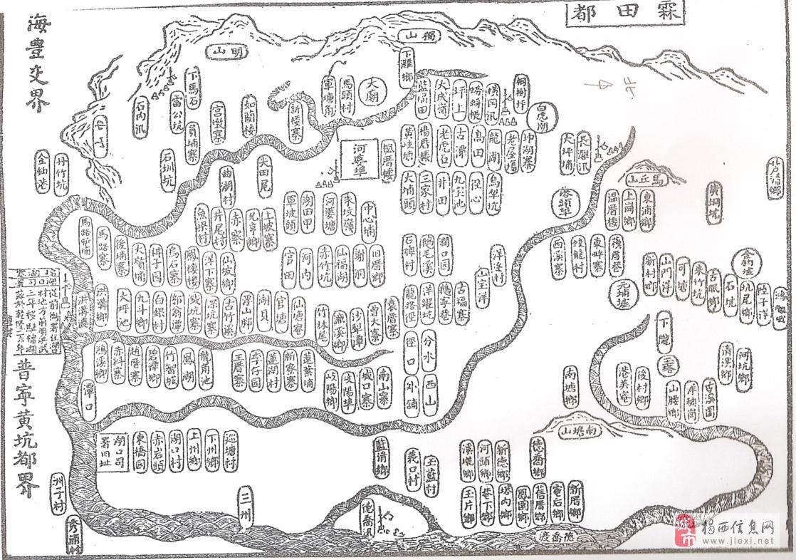 揭阳揭西县地图全图展示