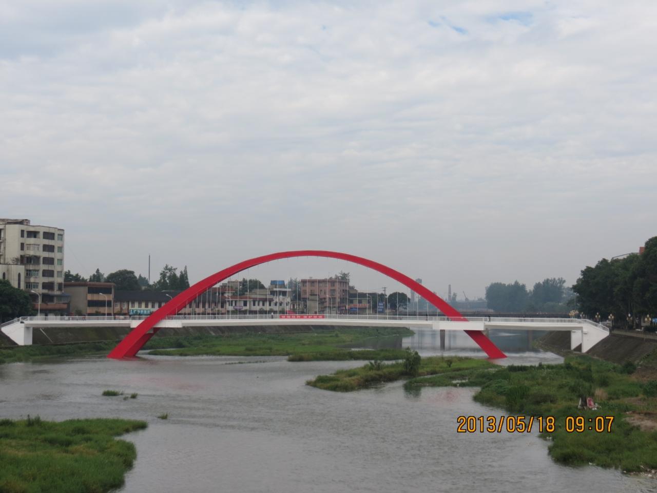 广汉市向阳镇地图