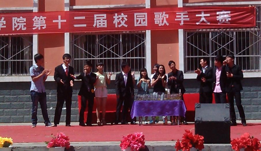 2013河西学院校园歌手大赛复赛非专业组第三场比赛实况