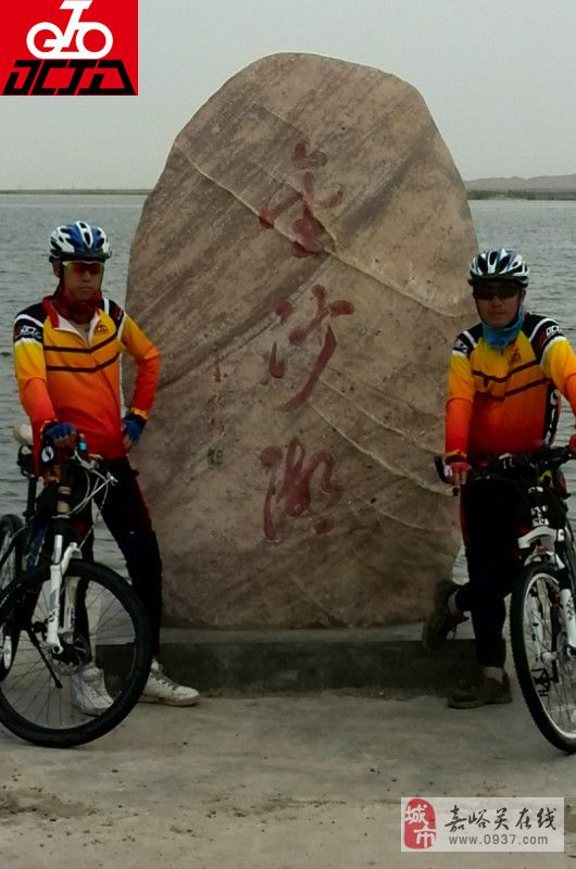 【活动掠影】单车基地5月12日金塔县拉练活动剪影
