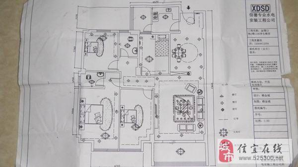 图纸水电安装线路套房【装修词_电气相关套房电站图纸水电光伏图片