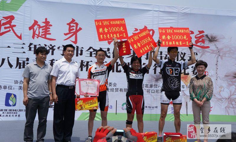 金乡凯路仕单车参加环北湖自行车赛喜获佳绩!!!