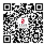 金乡在线网官方微信公众账号公开 请网友加关注