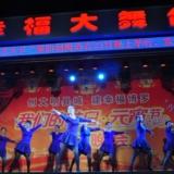 幸福大舞台演出相片