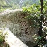 武功�W狼行�敉�5.25(星期六)活��