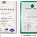 选择定制衣柜―首要考虑环保,认证证书要看准