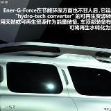 [原创]桦南车友们有没有认为这车不帅的????