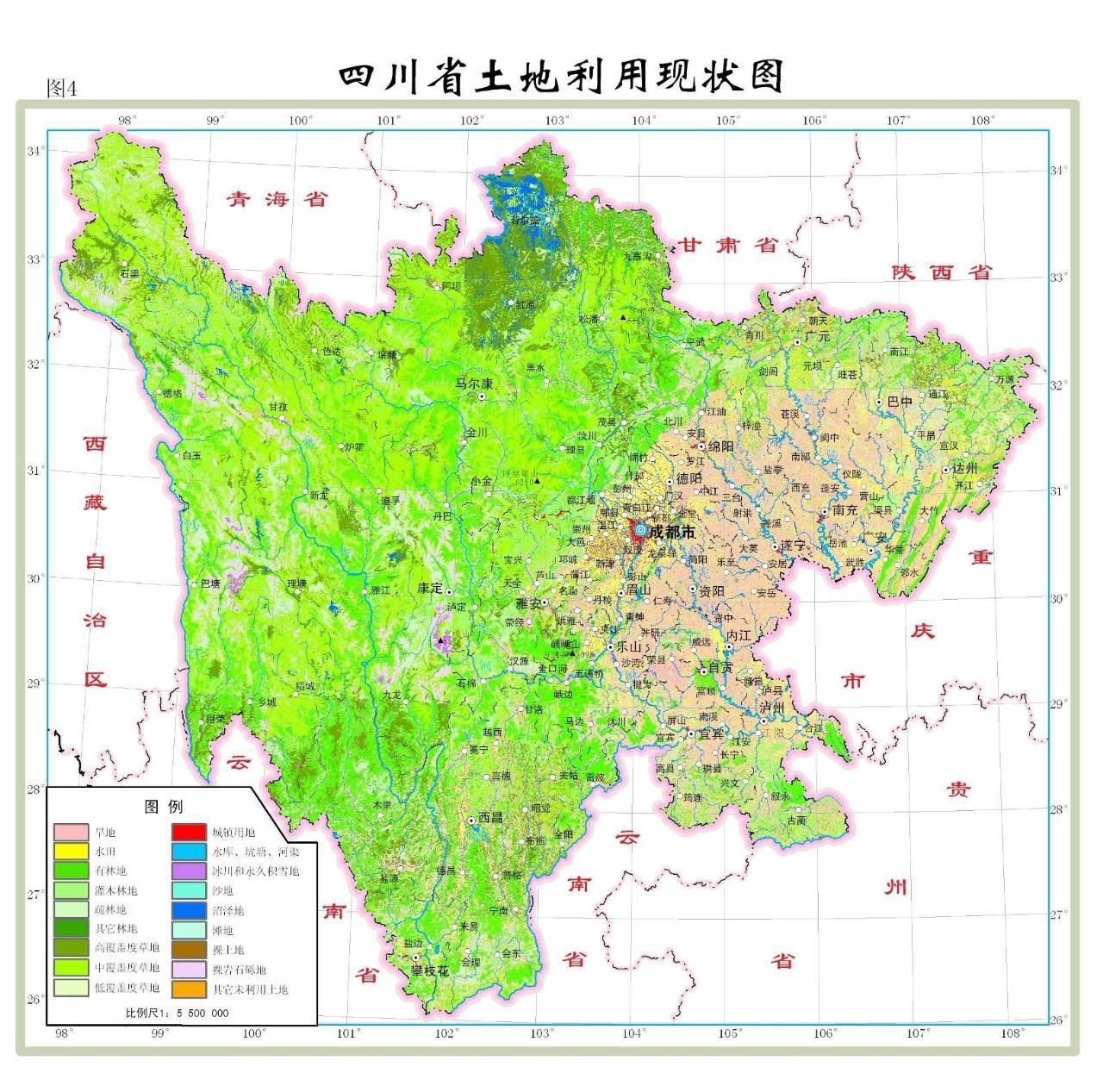 武汉市土地利用现状分析