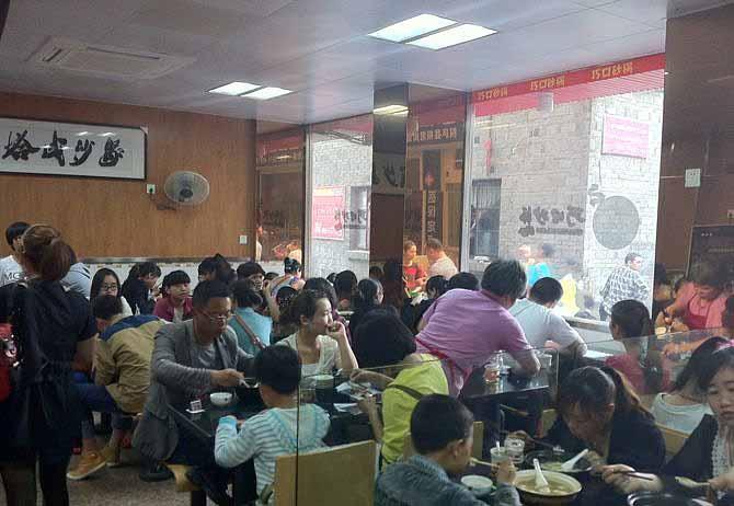 名仕亚洲娱乐最火的小吃店