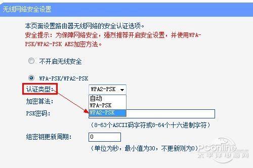 手机连不上WIFI?手机能连WIFI但上不了网的解决方案