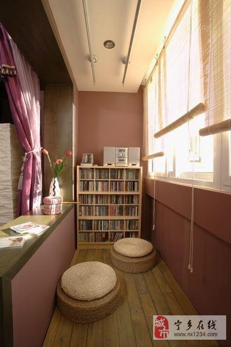 解读家装――之阳台的设计与布置