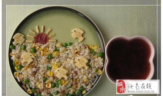 [贴图]如果您的孩子不肯吃饭,你可以把饭菜这么做。