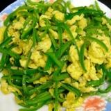 【青椒炒鸡蛋】的做法,在家自己做吧。