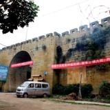 自贡三多寨
