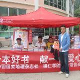 铜仁学院绿丝带协会义卖活动取得圆满成功