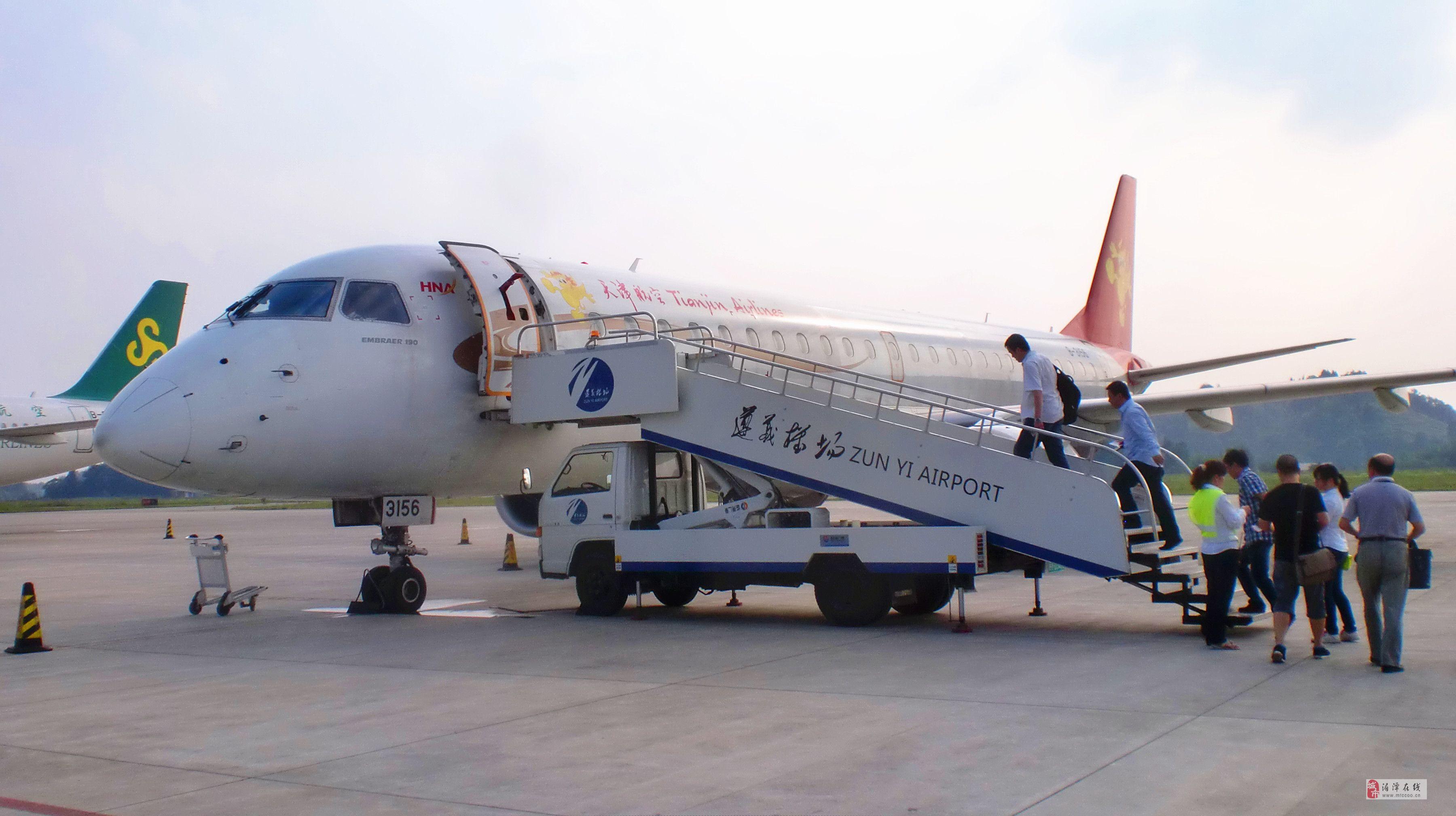 遵义机场图片_遵义机场航班时刻表