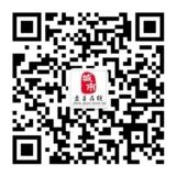2013年盘县中秋节祝福专用贴