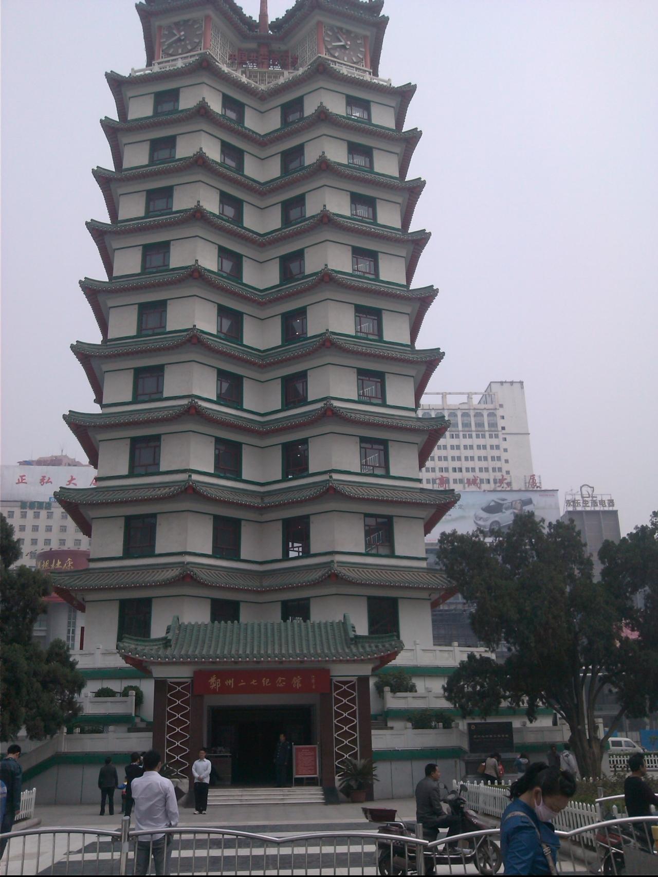 郑州二七纪念塔论坛图片