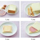 [推荐]简单早餐or午茶――火腿西多士