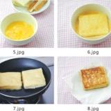 [推荐]简单早餐or午茶――火?#20219;?#22810;士